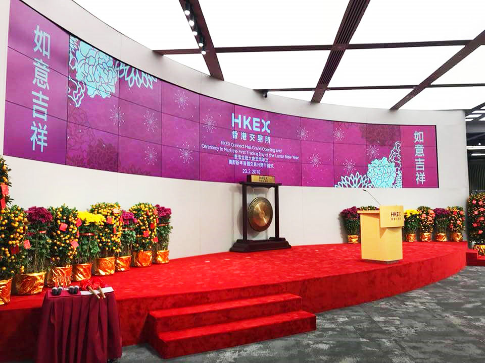 HKEx - Connect Hall