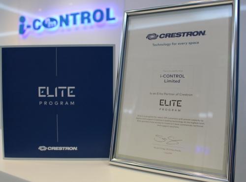 Crestron Elite Partner
