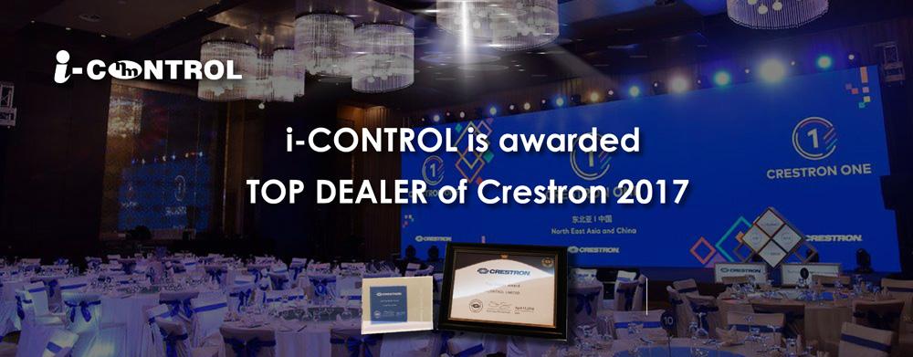 Crestron Top Dealer Award