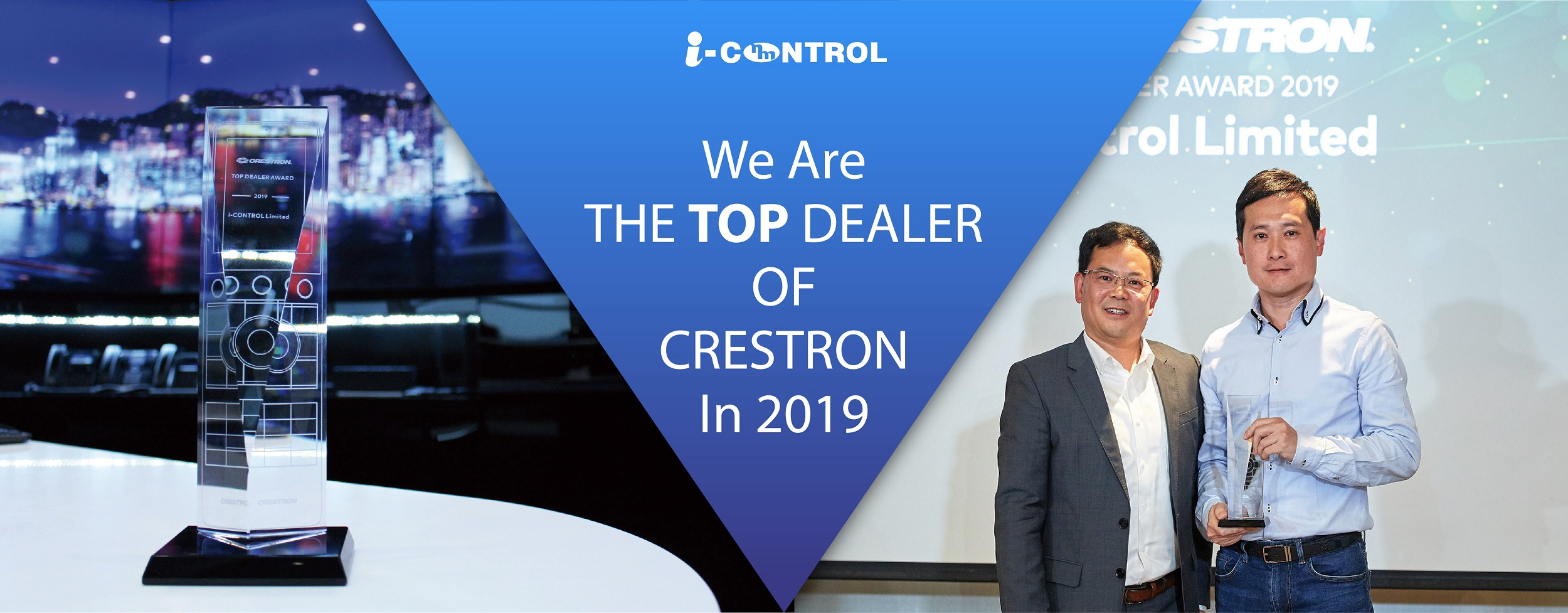 The Top dealer of Crestron