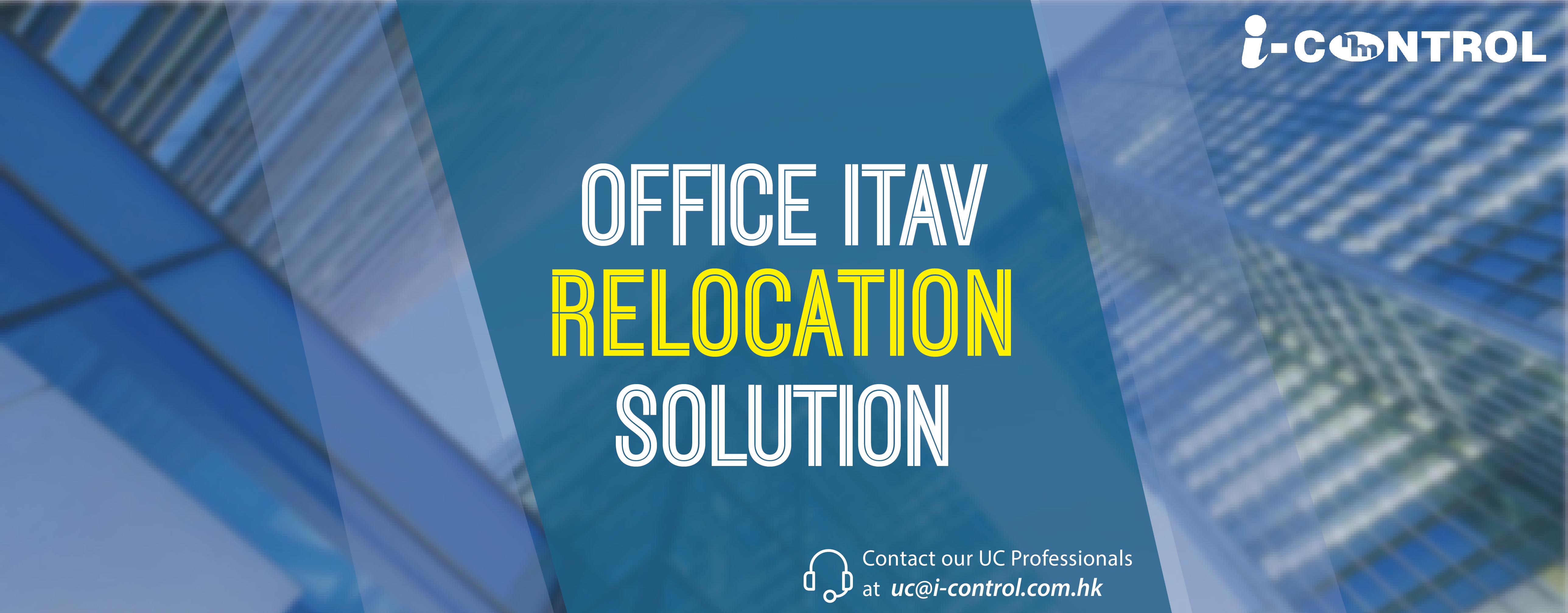 IC_Office-ITAV-Relocation_Web-Banner_工作區域-1