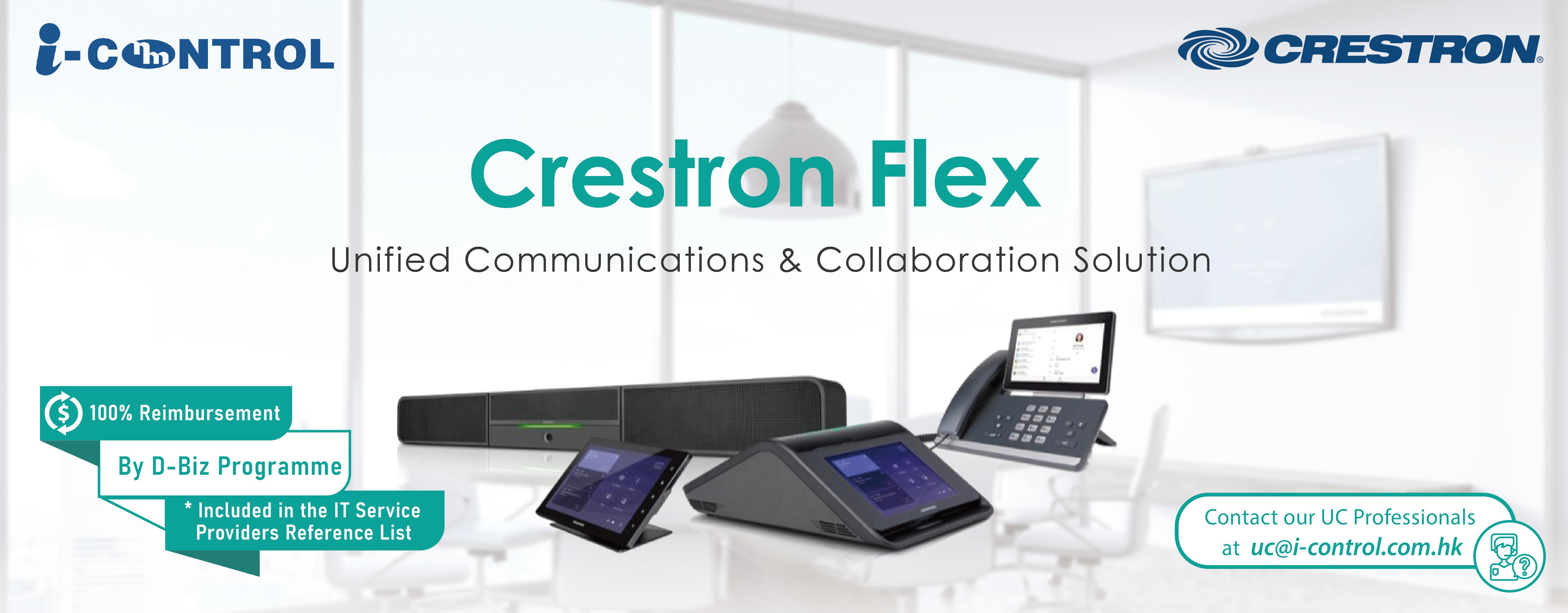 IC_Crestron-Flex-D-Biz-Web-Banner